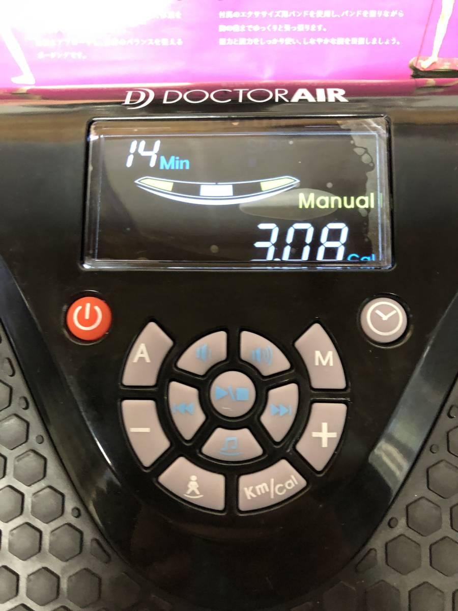 超美品。ドクターエア 3DスーパーブレードS SBー002BKDr.Air エクササイズ 振動マシン 。_画像4