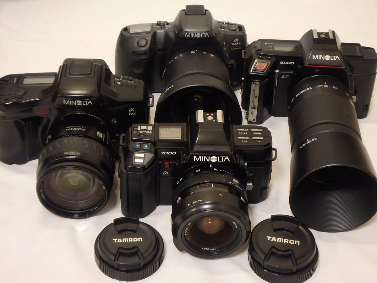 まとめて Canon MINOLTA OLYMPUS TAMRON SIGMA YASHICA など ジャンク品 いろいろ セット お買い得!_画像3