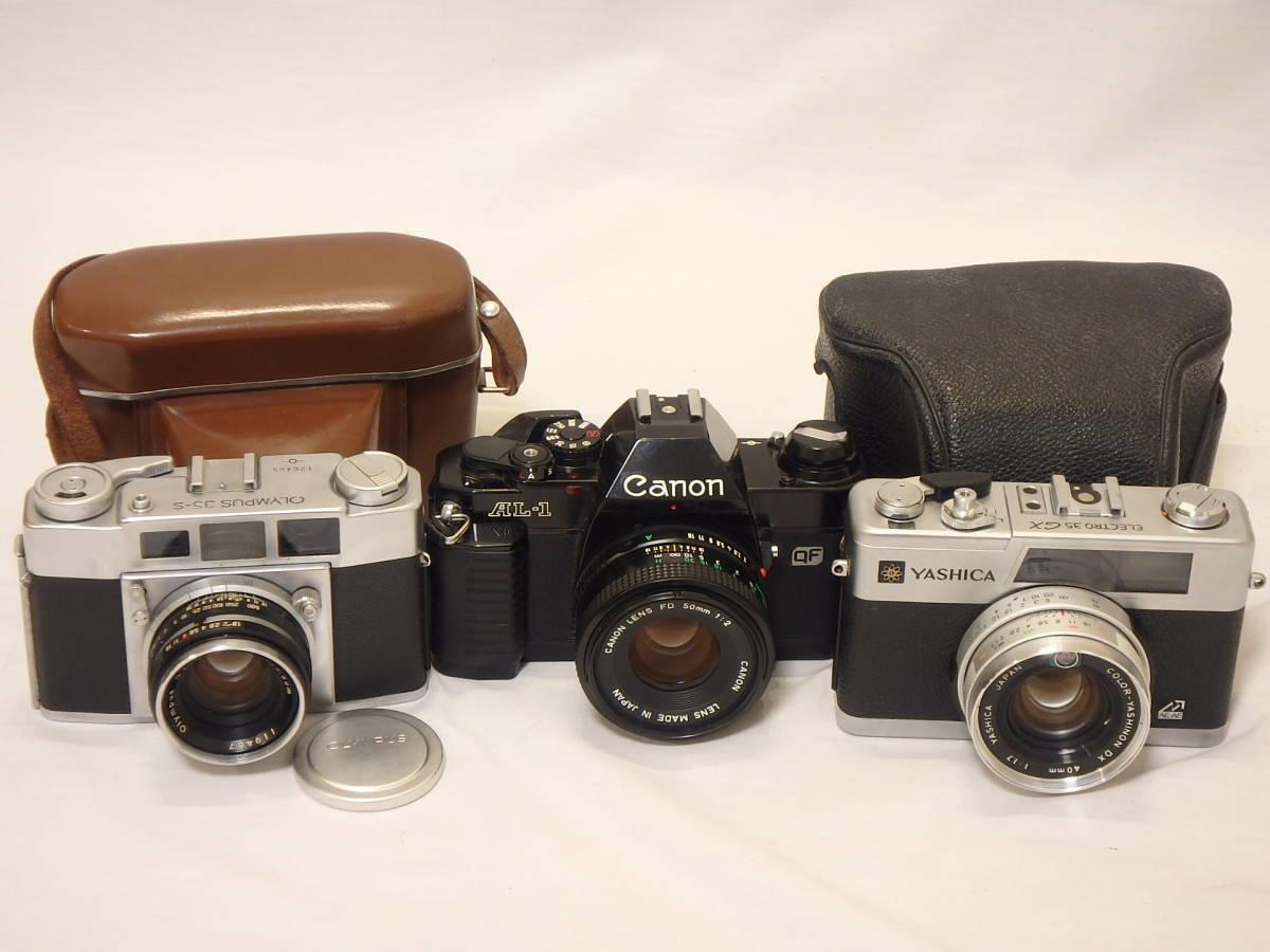 まとめて Canon MINOLTA OLYMPUS TAMRON SIGMA YASHICA など ジャンク品 いろいろ セット お買い得!_画像4