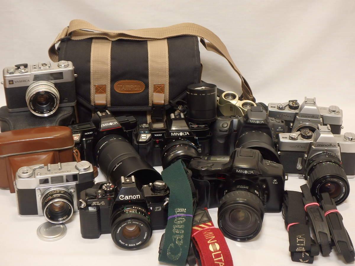 まとめて Canon MINOLTA OLYMPUS TAMRON SIGMA YASHICA など ジャンク品 いろいろ セット お買い得!