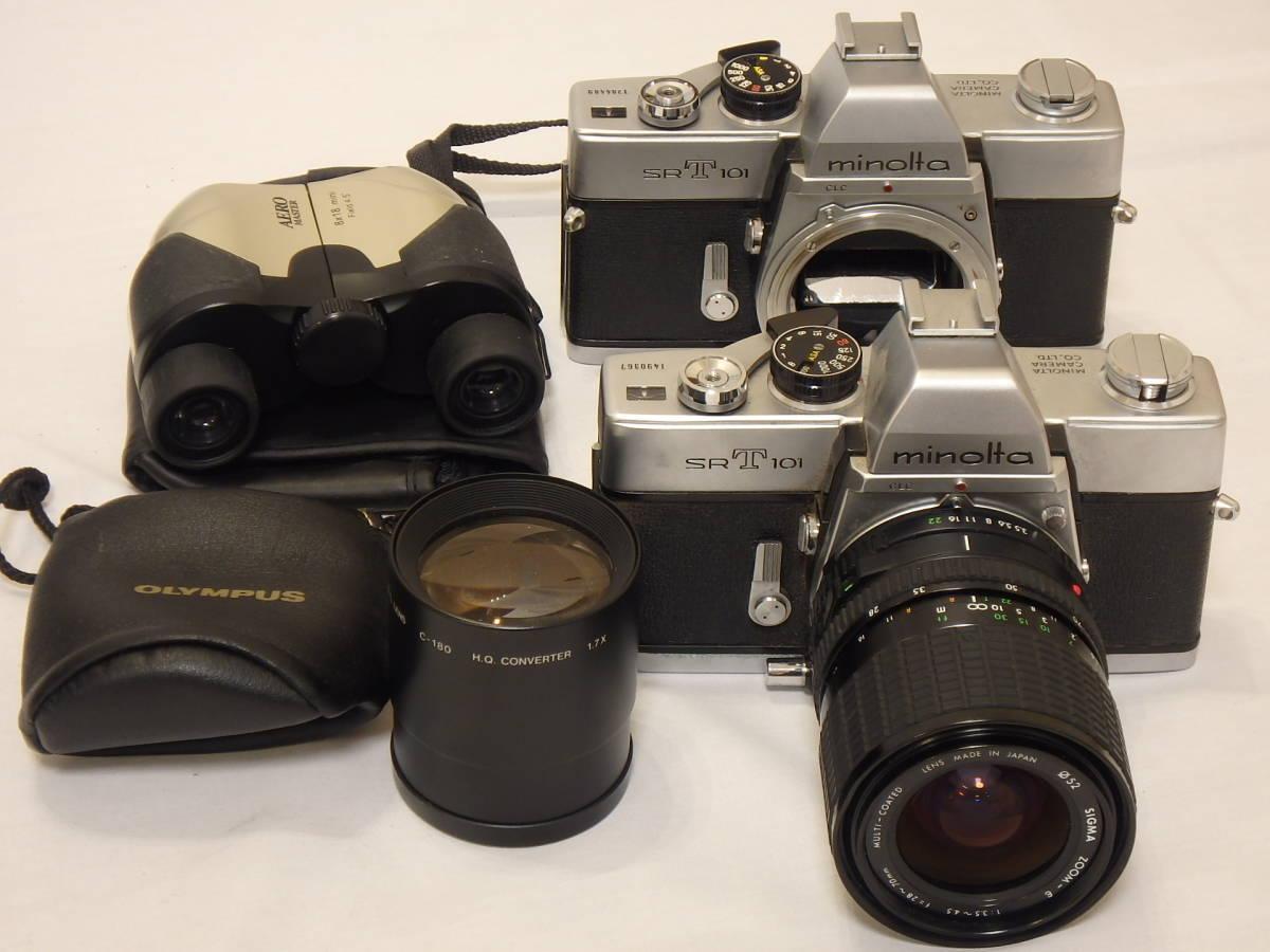 まとめて Canon MINOLTA OLYMPUS TAMRON SIGMA YASHICA など ジャンク品 いろいろ セット お買い得!_画像2