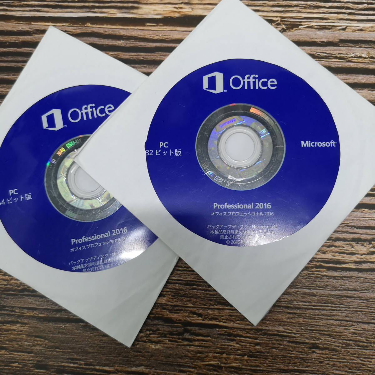 Microsoft Office Professional 2016 plus 未使用 DVDドライブ搭載