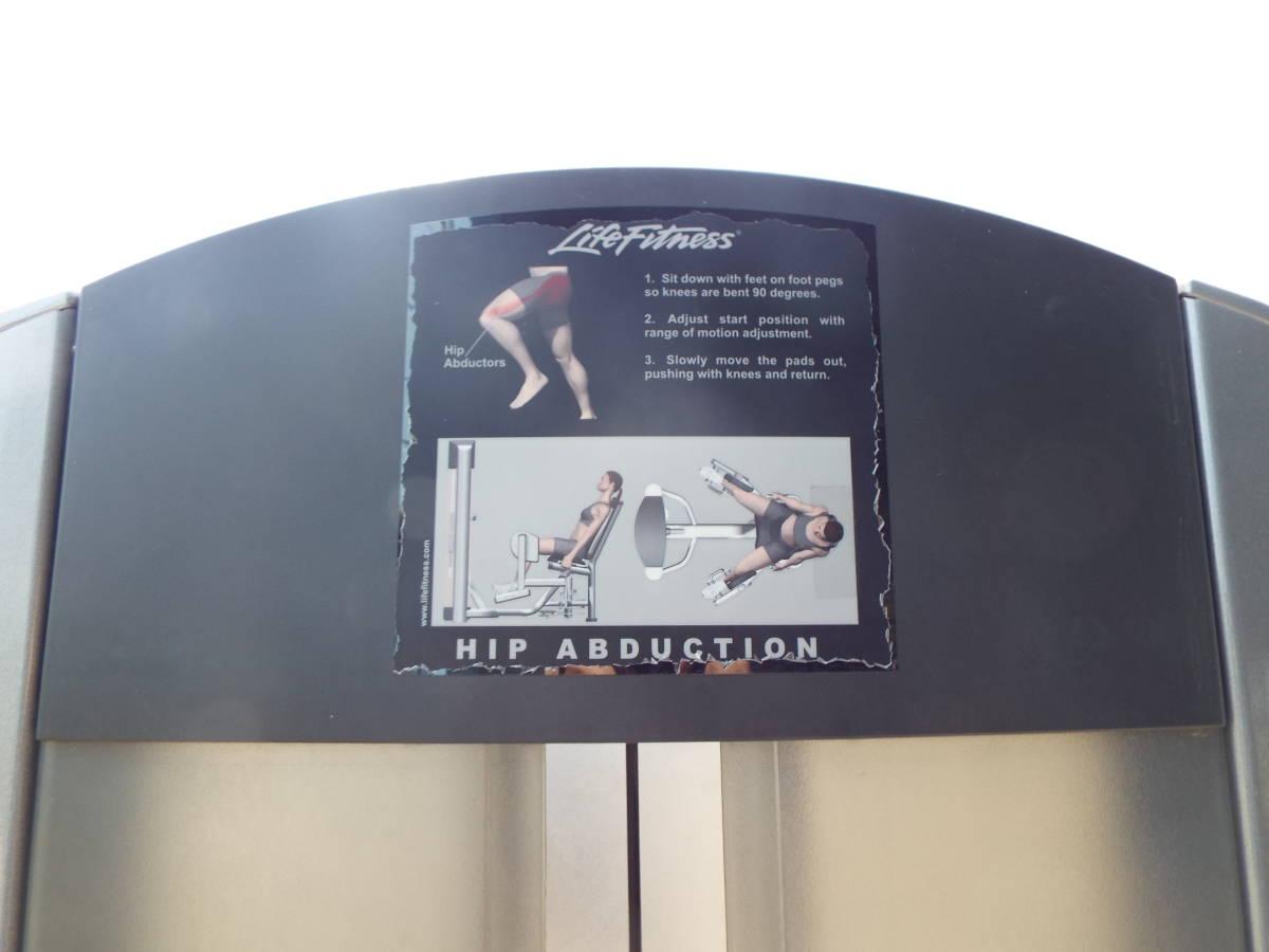 ライフフィットネス  インシグニア・シリーズ ヒップ・アブダクション Life Fitness ※全国発送可能 _画像6