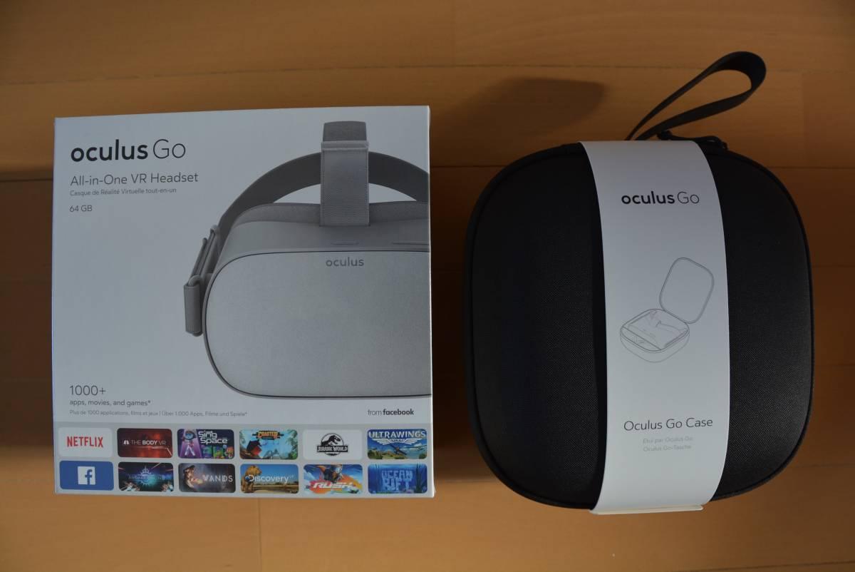新品 【正規輸入品】 Oculus Go オキュラスゴー 64GB 純正専用ケース付 VR 単体型 ヘッド セット_画像2