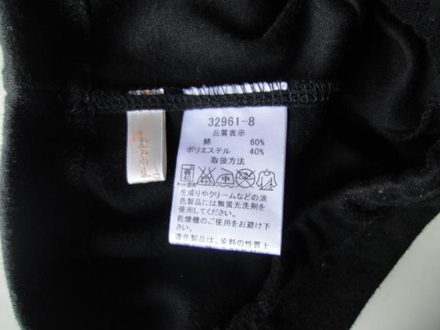 サンリオ シュガーバニーズ オーバーパンツ 1分丈かさねばきパンツ&ハーフスパッツ サイズ120&130◇送料205円_画像6