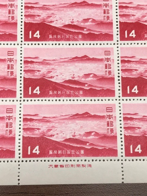 【7928】 日本切手 未使用品 磐梯朝日国立公園 24円 14円 10円 5円 各 20面シート 4種セット_画像8