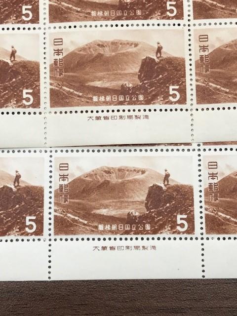 【7928】 日本切手 未使用品 磐梯朝日国立公園 24円 14円 10円 5円 各 20面シート 4種セット_画像10