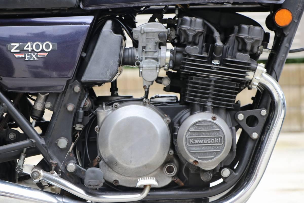 Z400FX E2 昭和55年式 車検付き 外装オリジナル車両_画像6