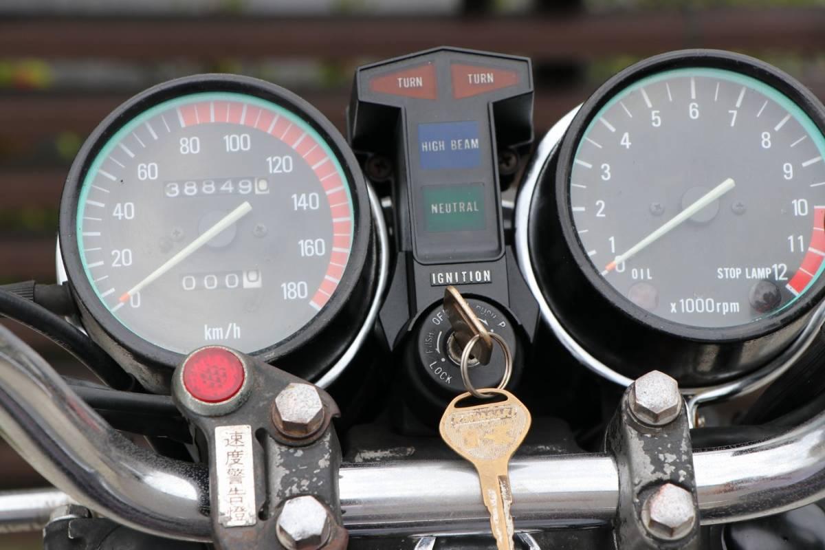 Z400FX E2 昭和55年式 車検付き 外装オリジナル車両_画像10