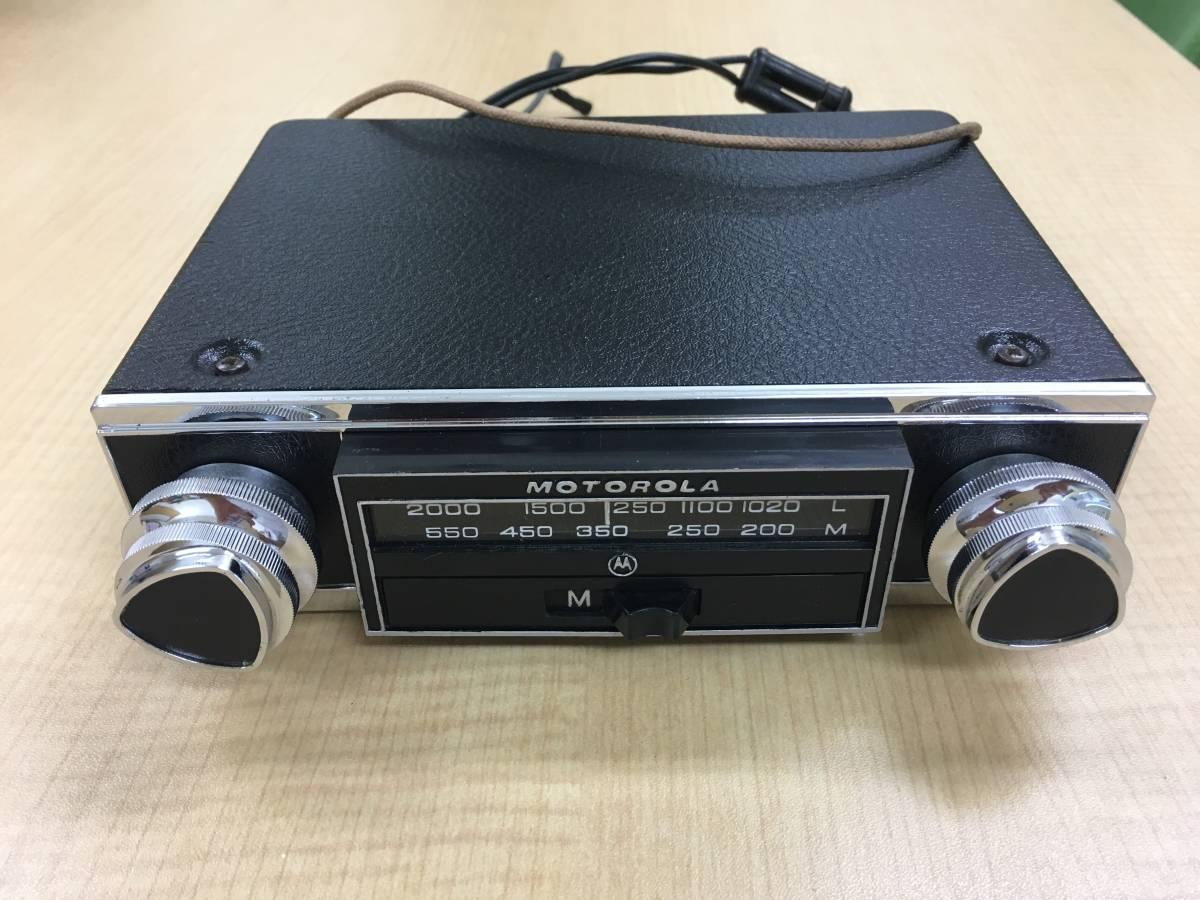 ado16 BMC クラッシックカーラジオ MOTOROLA