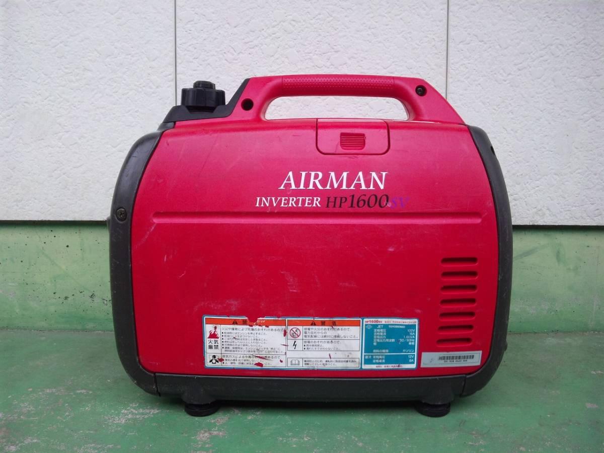・ AIRMAN HP1600SV ・_画像2