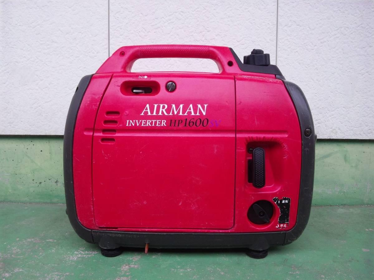 ・ AIRMAN HP1600SV ・