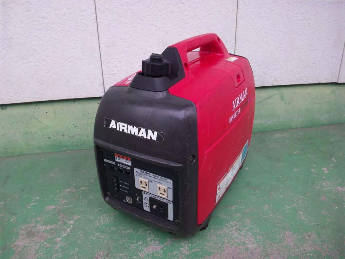 ・ AIRMAN HP1600SV ・_画像4