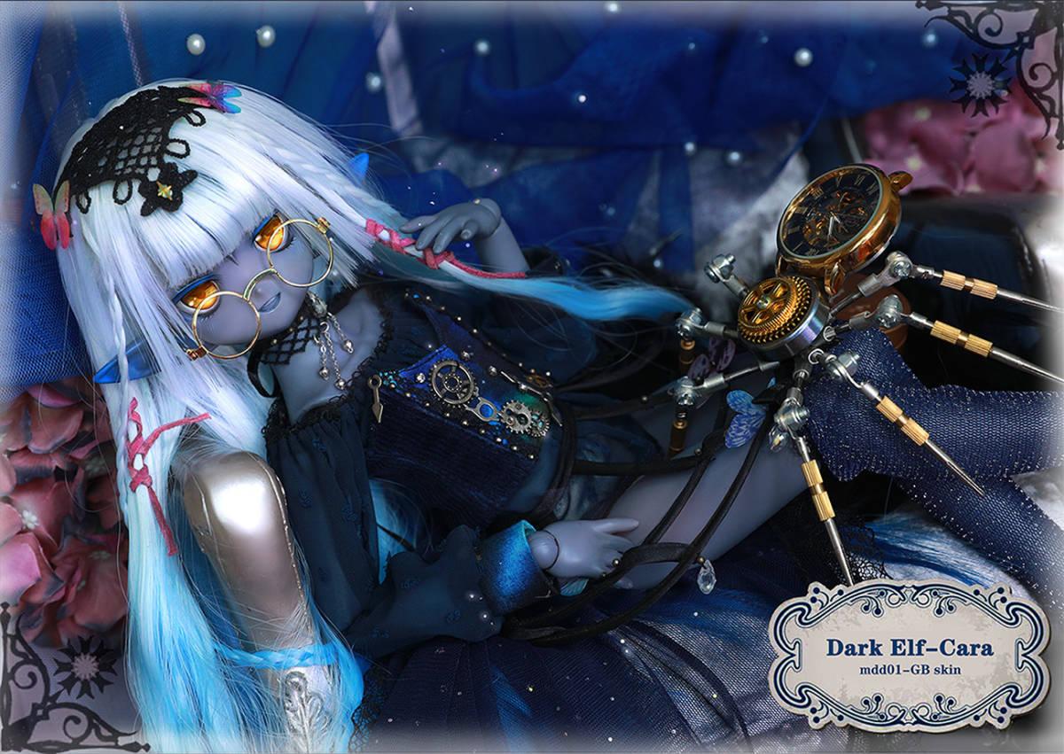 【FRG】DDH-01-ダークエルフcara-エンボスカスタムヘット+素体+タペストリー+ウィッグ+髪飾り+エルフのみ _画像5