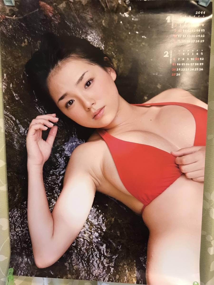 篠崎愛 ポスター1枚 2011カレンダー3枚 2008カレンダー7枚_画像3