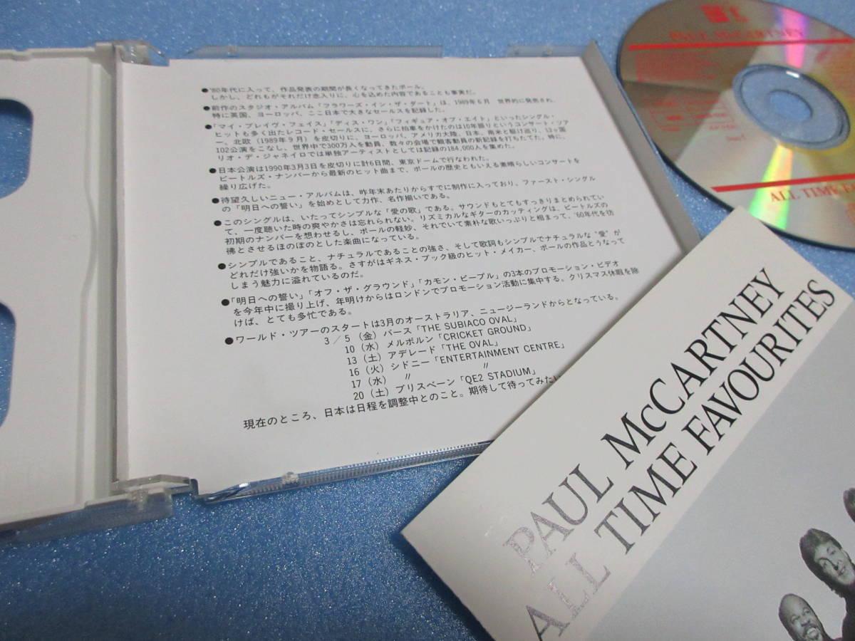コレクターズ・アイテム