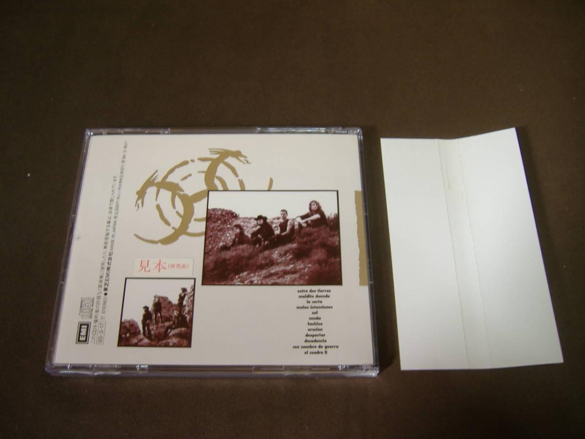 【中古CD】HEROES DEL SILENCIO/エロエス・デル・シエンシオ「裏切りの道」【帯付/スペイン】_画像3