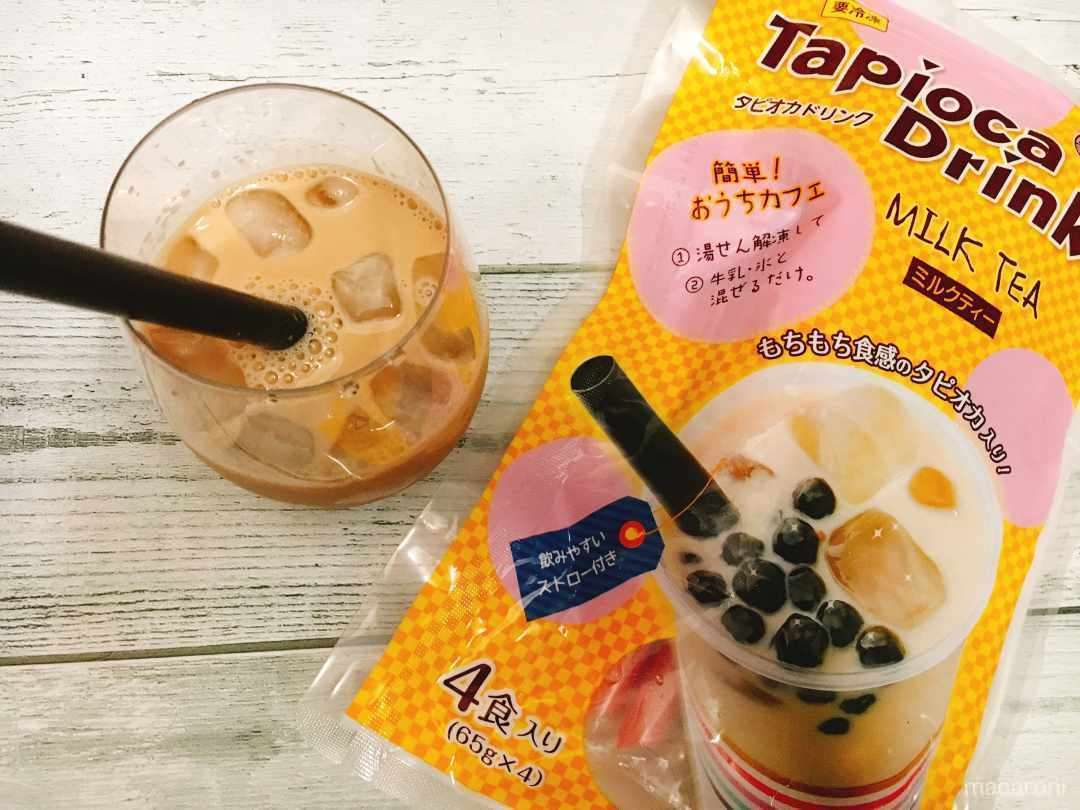 限定出品!冷凍タピオカミルクティー5袋(20食分)お得セット!冷凍保存可能!送料無料(クール便)