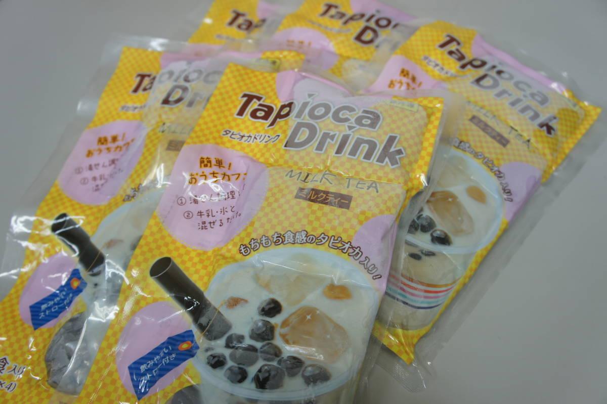 限定出品!冷凍タピオカミルクティー5袋(20食分)お得セット!冷凍保存可能!送料無料(クール便)_画像2
