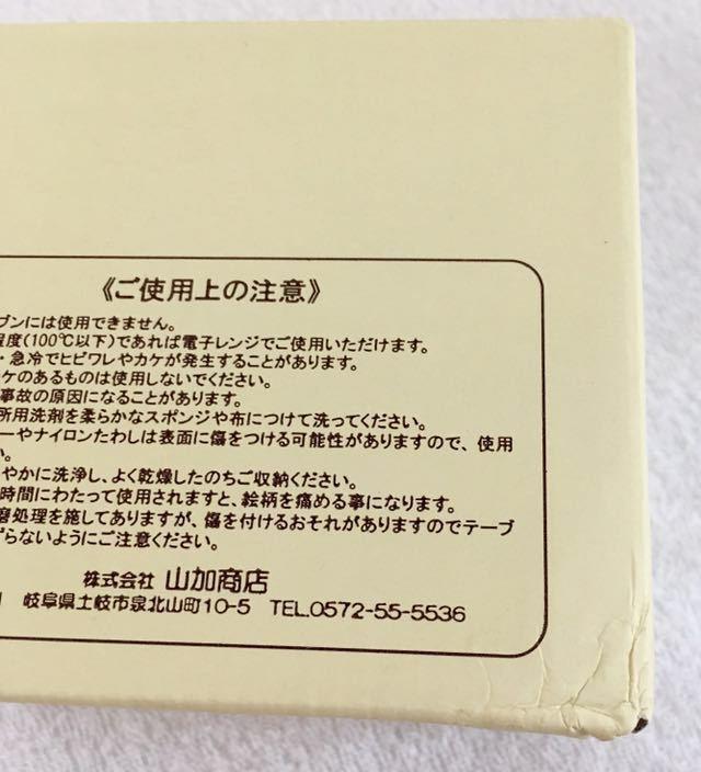 山加商店 yamaka ピーターラビット・シスターズ マグカップ2個セット_画像9