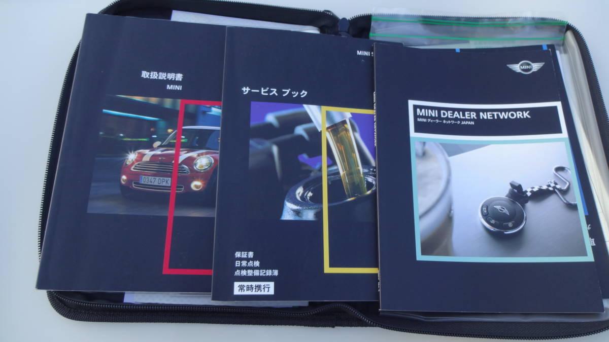 BMW ミニクーパー ONE 20年車 92000キロ 車検あり_画像10