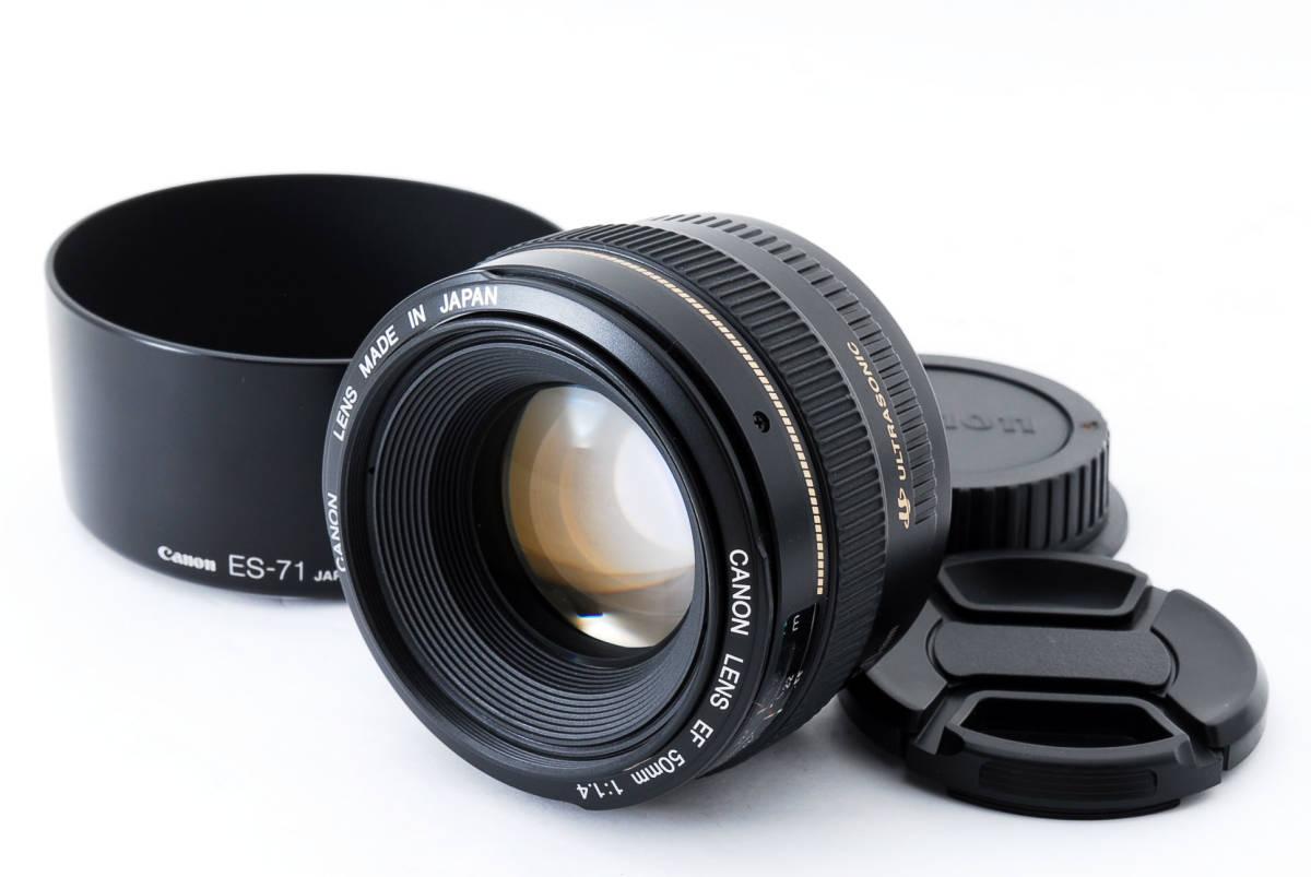 ★新品級の外観★ Canon キャノン EF 50mm f1.4 USM 60size 458105_画像8