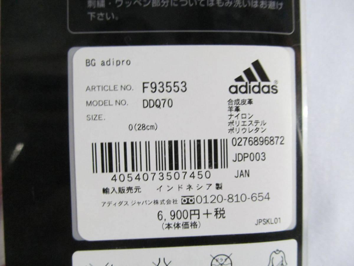 846 アディダスadidas Professional[坂本モデル]バッティンググローブ(両手用) 赤(O)_画像4