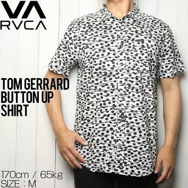 [クリックポスト対応] RVCA ルーカ TOM GERRARD BUTTON-UP SHIRT 半袖シャツ M503TRTG Sサイズ_画像1