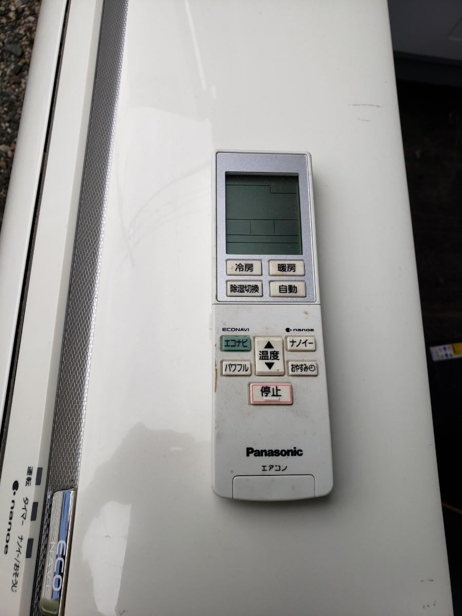 Panasonic エコナビ ナノエ ルームエアコン CS-EX222C_画像4