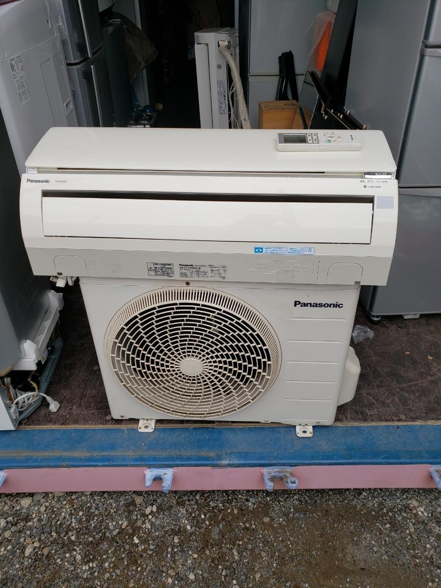 Panasonic エコナビ ナノエ ルームエアコン CS-EX222C