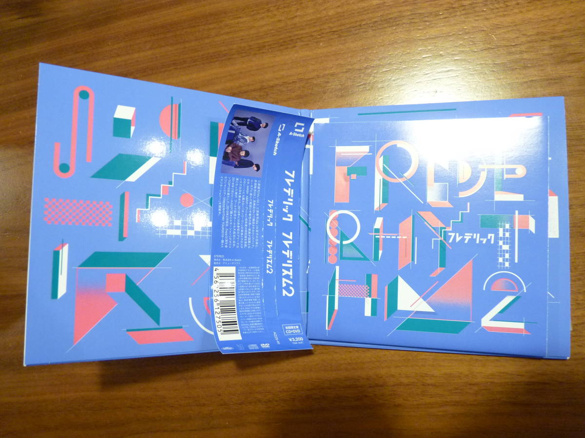 フレデリック フレデリズム2 DVD付初回限定盤 _画像3
