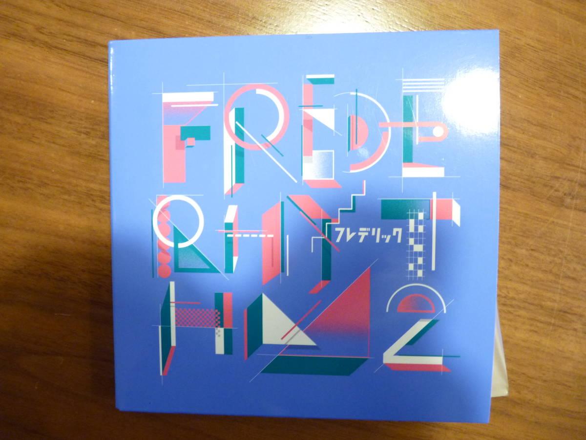 フレデリック フレデリズム2 DVD付初回限定盤