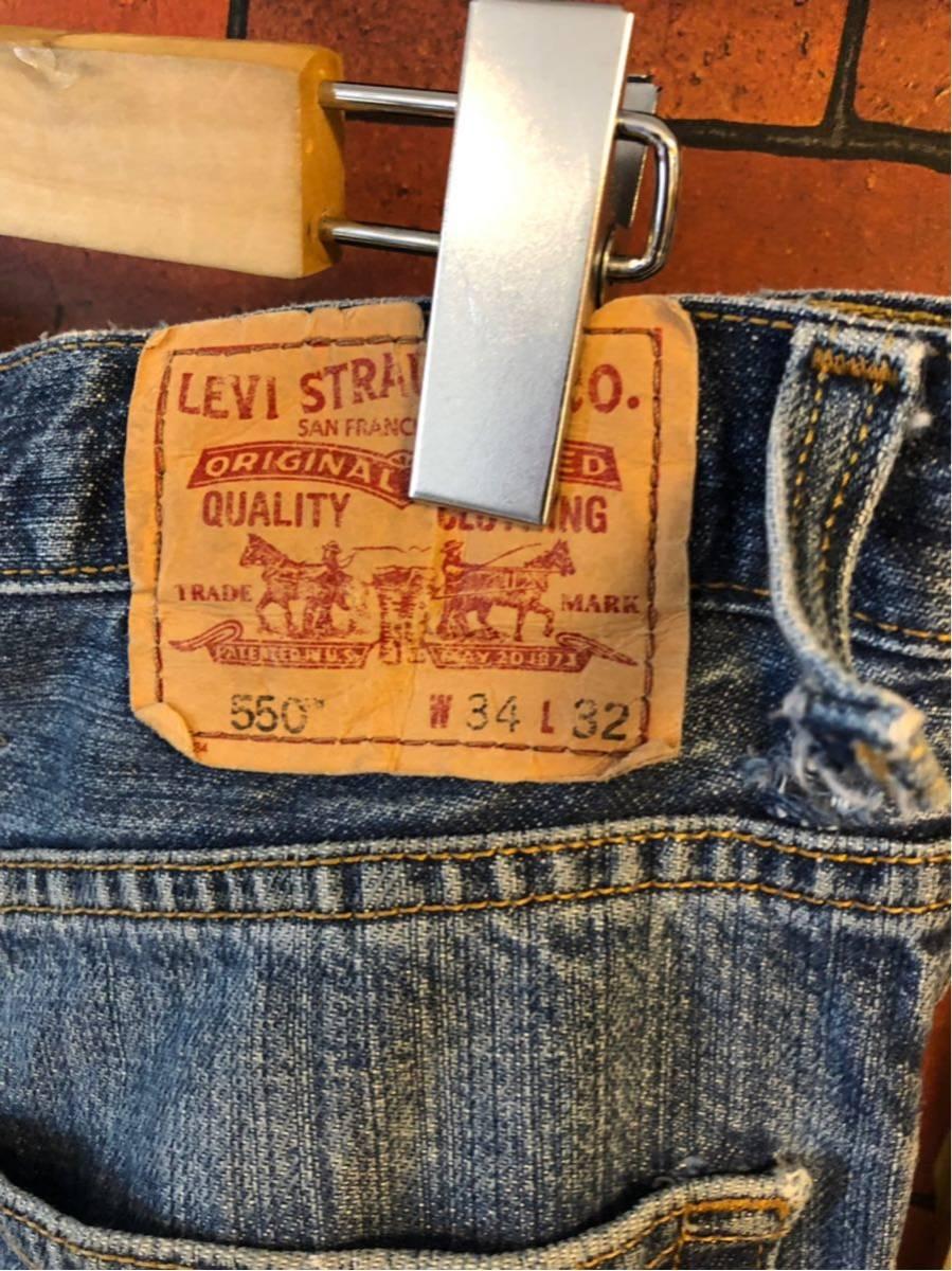 1円スタート Levi's デニムパンツ Gパン ジーンズ 550 34インチ_画像4