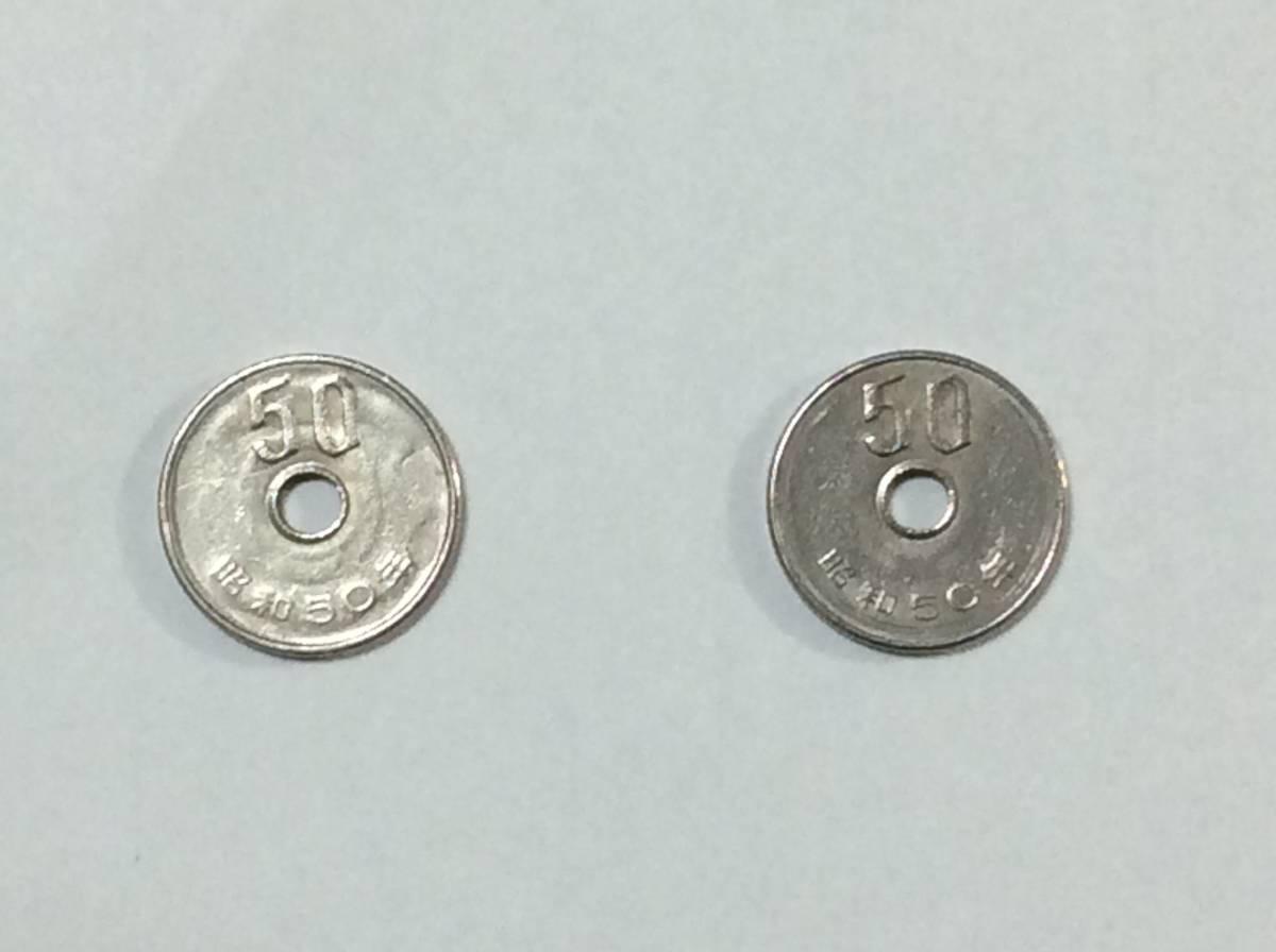 昭和50年50円硬貨 エラーコイン(大波打ち) 美品_画像4
