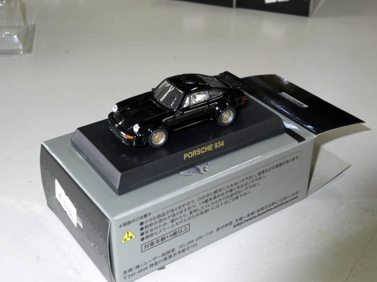 ★京商  1/64スケール ポルシェ ミニカーシリーズII 10台セット_画像5
