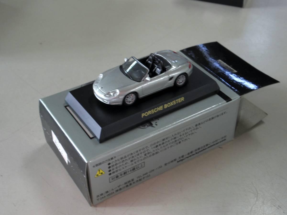 ★京商  1/64スケール ポルシェ ミニカーシリーズII 10台セット_画像6