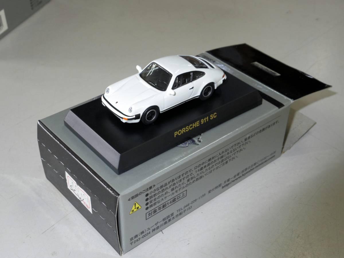 ★京商  1/64スケール ポルシェ ミニカーシリーズII 10台セット_画像8