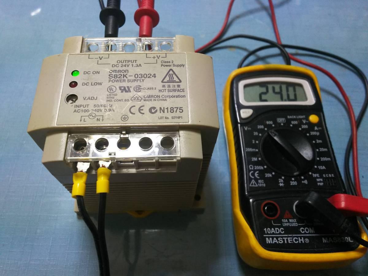 【中古・出力確認済み】5個セット OMRON スイッチング・パワーサプライ S82K-03024(DC24V) _画像2