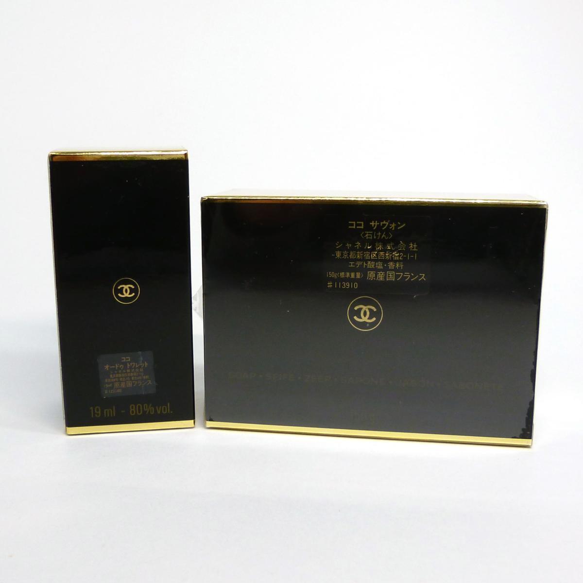 未使用 シャネル CHANEL ココ 香水19ml 石鹸150g セット EDT サヴォン_画像3