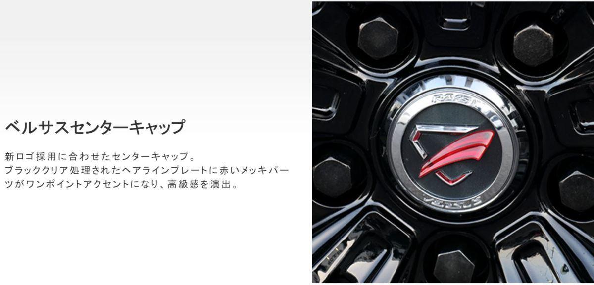 新品 RAYS VERSUS STRATAGIA Triaina 19×8.5J +45 5H114.3 SAJ 1本 リーフ クラウン エスティマ シビック アテンザ_画像3