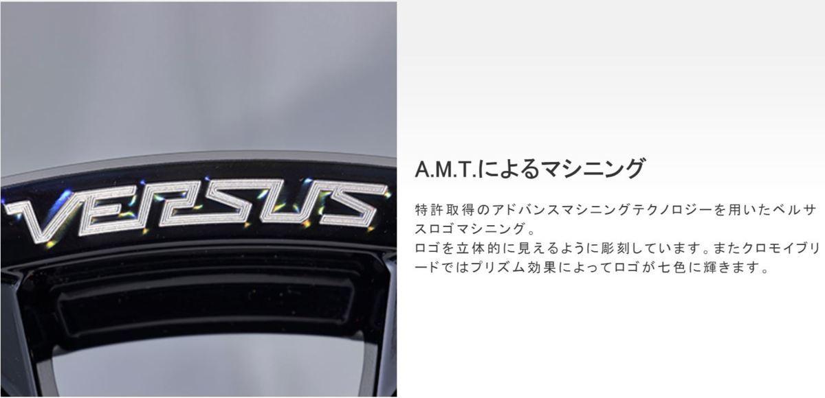 新品 RAYS VERSUS STRATAGIA Triaina 19×8.5J +38 5H114.3 SAJ 1本 エクリプスクロス ヴェルファイア アルファード_画像2
