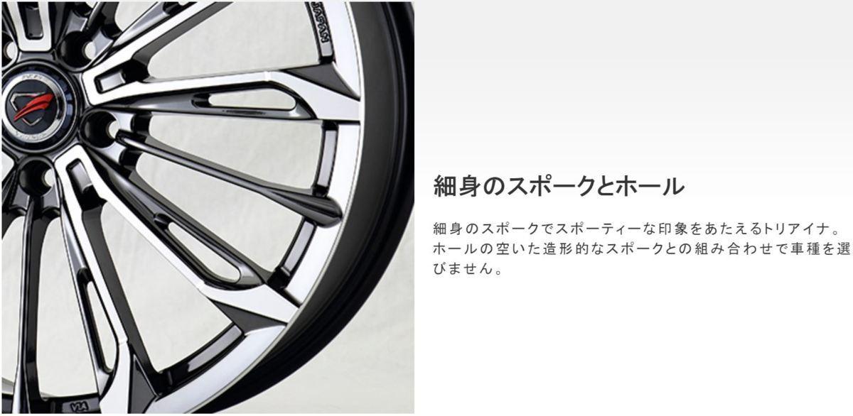 新品 RAYS VERSUS STRATAGIA Triaina 20×9.0J +36 5H120 SAJ 1本 BMW X3 F25 X4 F26_画像4