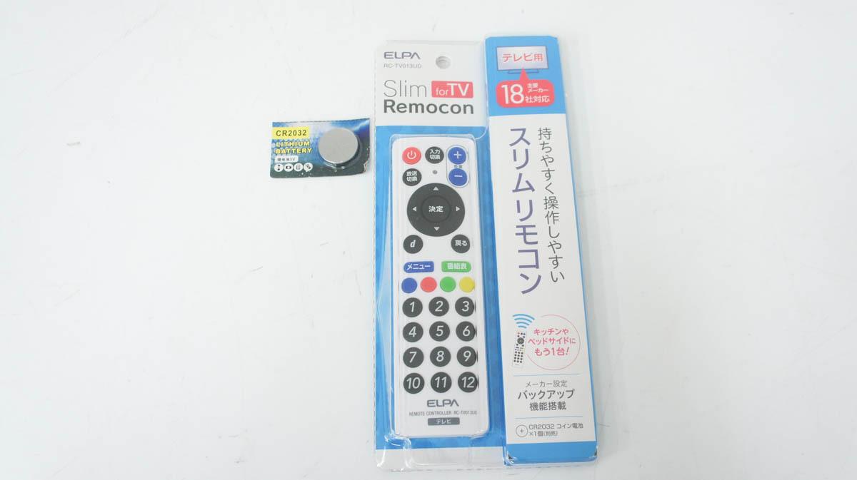 TOSHIBA 東芝 REGZA 液晶テレビ 19インチ 19A3500_画像7