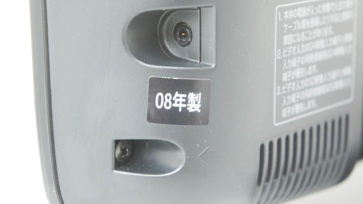 TOSHIBA 東芝 REGZA 液晶テレビ 19インチ 19A3500_画像5