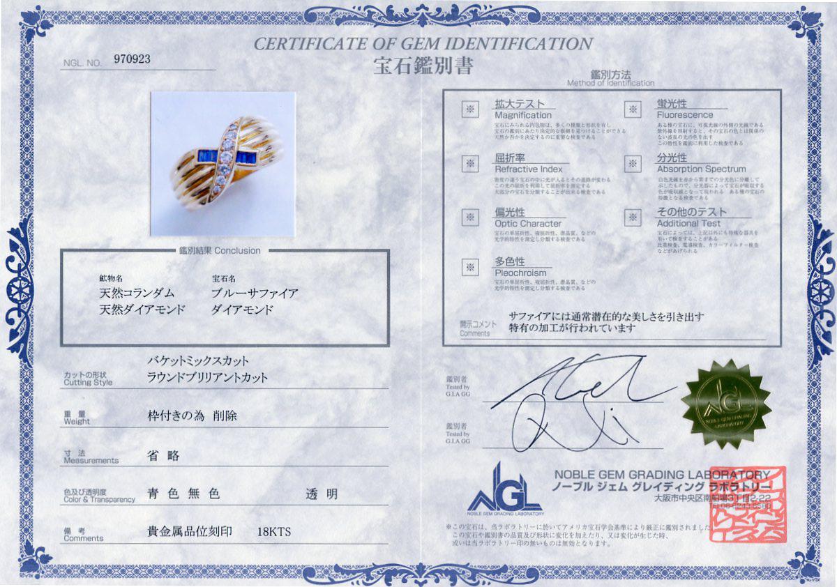 E8196【MAUBOUSSIN】モーブッサン 天然絶品ダイヤモンド7pcs サファイア4pcs 最高級18金無垢リング サイズ12.5号 重量10.9g 縦幅9.8mm_画像4