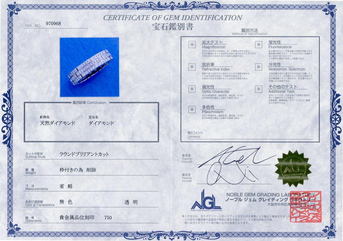 E8222【LEON HATOT】レオンアト 天然絶品ダイヤモンド116pcs 最高級18金WG無垢リング サイズ16号 重量15.8g 縦幅6.7mm_画像5