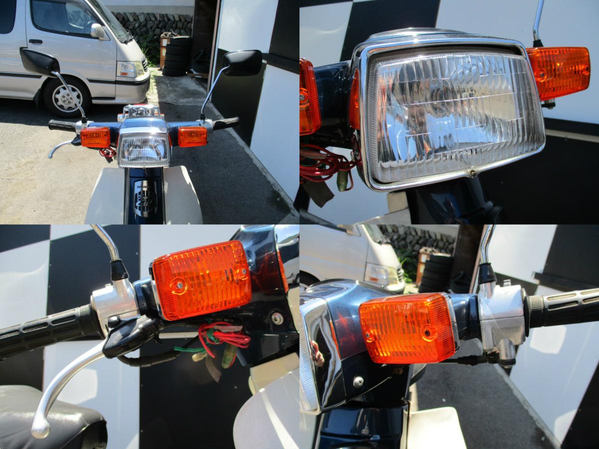 010612 スーパーカブ 90 カスタム セル付き 実動 現状渡し 販売証明発行可能 HA02 F_画像6