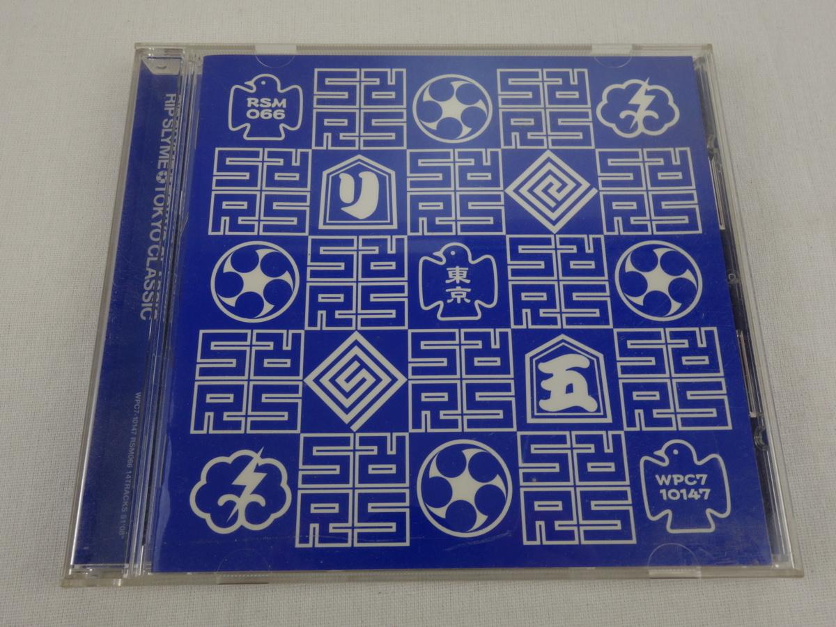 CD RIP SLYME リップ・スライム TOKYO CLASSIC FUNKASTIC/奇跡の森/One/バンザイ/花火 他_画像1