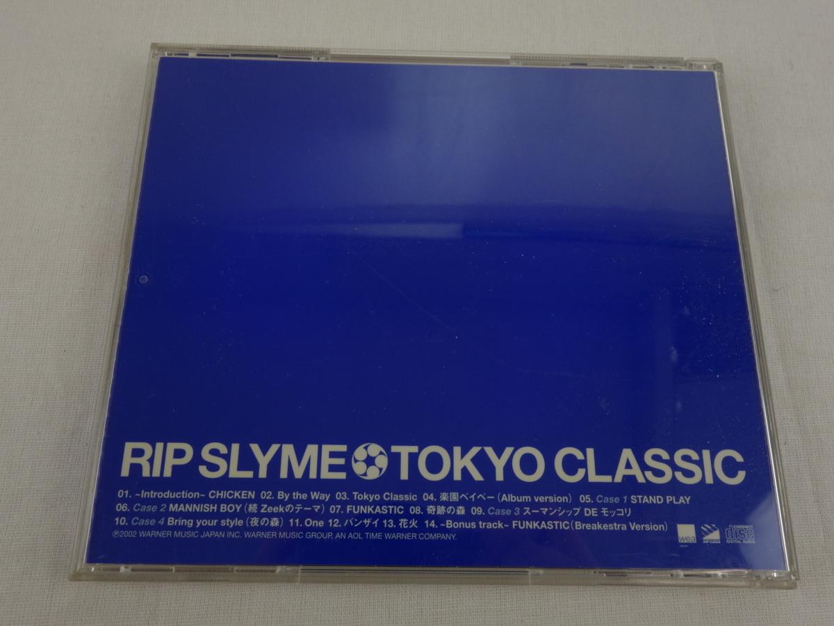 CD RIP SLYME リップ・スライム TOKYO CLASSIC FUNKASTIC/奇跡の森/One/バンザイ/花火 他_画像2