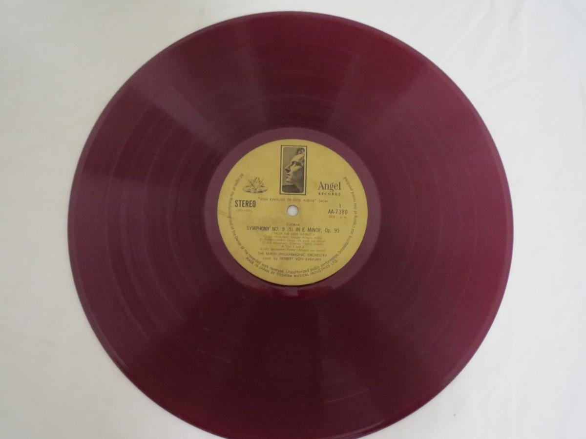 RM-61885-10 LPレコード カラヤン指揮 ベルリン・フィルハーモニック管弦楽団他 ドヴォルザーク交響曲 「新世界より」他 AA-7380_画像2